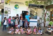 參觀新北環境教育中心留影