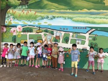 山佳國小環境教育壁畫